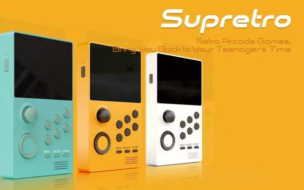 画像1: 携帯ゲーム機「Supretro」特急便 (1)